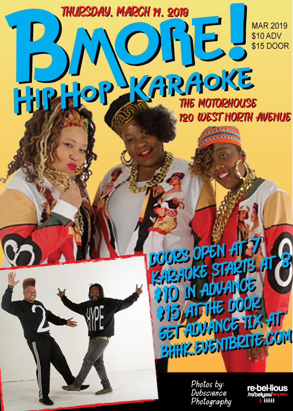 BMHHK-Word-Up-Flyer